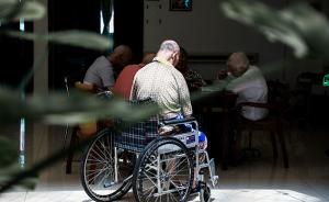 31省份养老金调整方案出炉,西藏、北京等月均超3000元