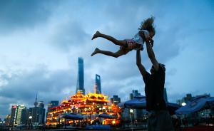 联合国报告:世界经济今年预计增长3%,中国贡献三分之一