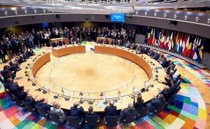 """欧盟批准25国""""永久结构性合作"""",防务一体化进程迎转折"""