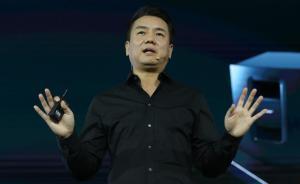 小米电视负责人王川出任迅雷董事长,创始人因家庭原因卸任