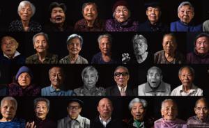 南京大屠杀80周年祭|为史存证:幸存者群像实录
