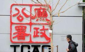"""从腐败肆虐到廉洁高效:""""廉洁之都""""香港是如何炼成的"""