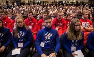 俄支持运动员以中立身份参加冬奥,超过200人有望参赛