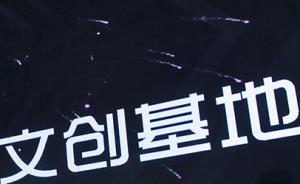 文创50条|上海列出40多项税收优惠清单,助企业用足政策