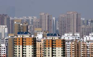 上海再挂3幅租赁住宅地块,崇明地块楼板价1500元/平米