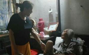 武汉一名105岁传奇老太太逝世:曾捐家产给解放军买飞机