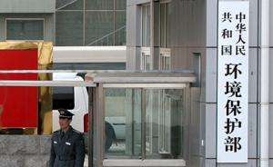 环保部:京津冀及周边环保督查,21家企业存在涉气环境问题