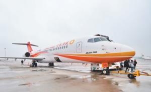 ARJ21国产飞机正式执飞首条国内支线航线:成都至上饶