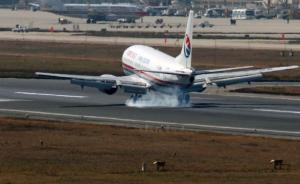 两岸确认2018年春节加班等航空运输安排