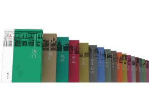 《中国语言文化典藏》出版:既收录汉语方言也有少数民族语言