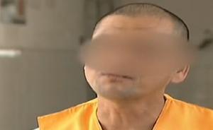 """22年前湖州旅馆4死劫杀案""""作家嫌犯"""":我的作品里没坏人"""