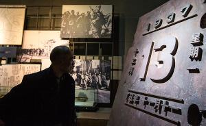加拿大安大略省将就设立南京大屠杀纪念日表决,日议员欲阻挠