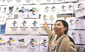 冬奥会徽设计者林存真:8个月改5万张图纸,多次感觉要崩溃