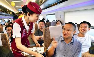 """铁路部门推""""铁路畅行""""常旅客会员服务:购票积分可兑换车票"""