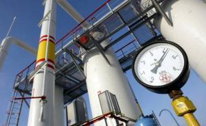 能源专家:本月天然气需求日增上亿立方米,煤改气仅占三成