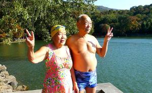 """南京有对""""最年长冬泳伉俪"""":冬泳20年,90岁坚持下水"""
