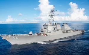 美军驱逐舰发生事故前刚刚来过南海,船员曾在甲板打牌钓鱼