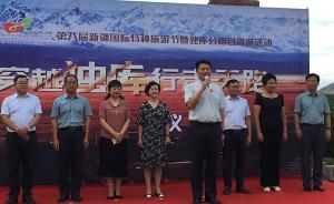 """【砥砺奋进的五年】上海助克拉玛依从""""油城""""向""""游城""""转型"""