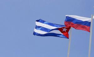 重返古巴信号?俄罗斯石油公司CEO与古巴领导人会面谈合作