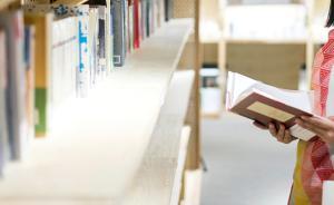 广电总局印刷发行司司长:线上线下书店不是东风压倒西风