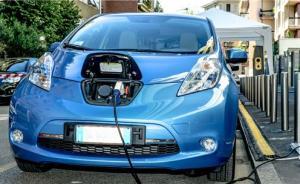 厂商:新能源汽车补贴明年将提前退坡,地方补贴或取消