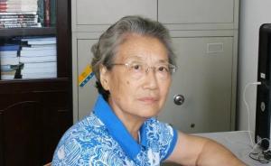 粒子物理与核物理学家、教育家、中国科大教授陈宏芳先生逝世
