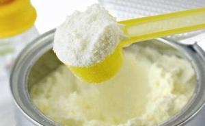 国家食药监公布奶粉通过名单,截至目前近8成为国产