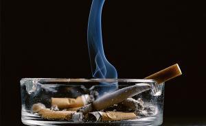 """""""全国青少年控烟志愿者宣言""""在贵州通过,设""""统一活动日"""""""