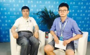 直播录像丨上海书展:刘统谈如何用古代史的方法研究中共党史