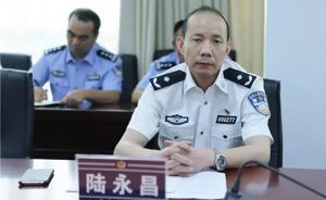 云南省公安厅警务保障部主任陆永昌提名怒江州副州长人选
