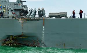 三月内两撞商船美舰来自第七舰队同一中队,专家:将带来震荡