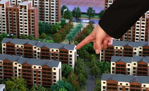 多地银行上调首套房贷款利率,有银行按基准上浮30%