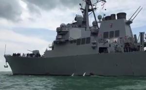 """新加坡彻夜寻找十名美国水兵未果:""""愿给美国朋友任何帮助"""""""