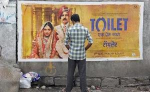 为什么印度能把火箭送上天,却修不好一座厕所?