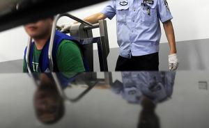 四川会东警方抓获7年前命案逃犯:藏身险峻岩洞时险又杀一人