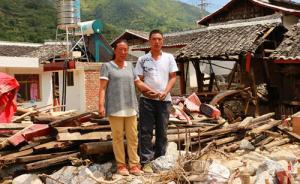 暖闻丨甘肃文县青年泥石流中救出18人,自家30万被冲走