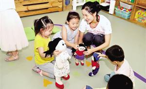 郑州一幼儿园的性教育课:玩游戏认隐私部位,学会自我保护