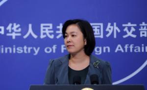 """外交部回应""""美印靠拢"""":希望两国关系发展不针对任何第三方"""