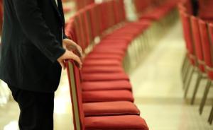 北京团市委将换届,新一届领导班子拟任人选公示