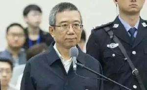 中国纪检监察杂志:五年反腐,一场决心与意志的卓绝较量