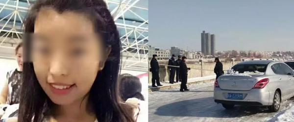 陕西蓝田失踪女护士被找到时已遇害,丈夫称其怀有二胎