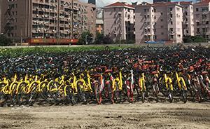 3万辆共享单车因违停被清运,政府与企业多次沟通收效甚微