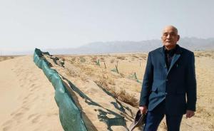 浙江绍兴一农民解决治理沙漠难题,受邀将参加联合国学术会议