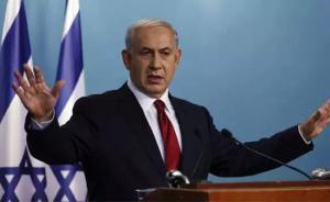 中东观察|为何以色列总理公开支持伊拉克库尔德人建国