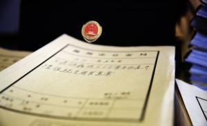 浙江温州男子虚开4千份增值税发票致国家7亿元损失,被起诉