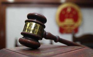 """上海""""冰柜藏尸案""""犯罪嫌疑人被公诉:杀妻后阳台藏尸三个月"""