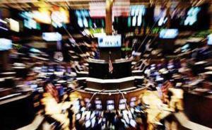 重拾次贷危机|为何国际三大评级机构未能及时预警次贷风险