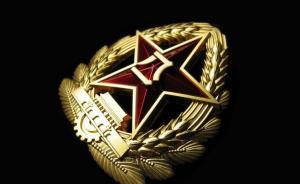 原第39集团军参谋长赵宇已调任新组建的第80集团军副军长