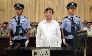 一公司老总成湖北原副省长郭有明案最大行贿人,金额超千万