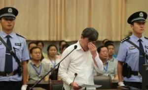 湖北原副省长郭有明案第二大行贿人:行贿八百多万,判三缓四